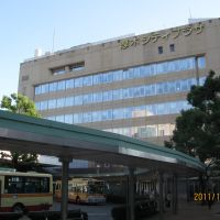厚木シティプラザと厚木バスセンター, Ацуги