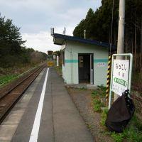 JR大湊線吹越駅(08.4.28)JR Fukkoshi station, Йокогама