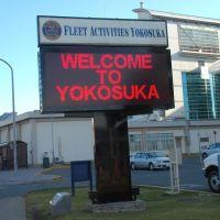 米軍横須賀基地(U.S. Yokosuka base), Йокосука
