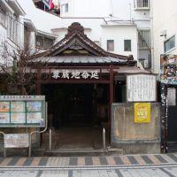 延命地蔵尊, Йокосука