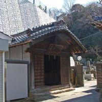 横須賀 良長院, Йокосука