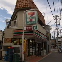 7 Eleven (theyre everywhere!), Йокосука