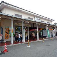 JR衣笠駅(JR Kinugasa stn.), Йокосука