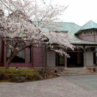 海上自衛隊田戸台分庁舎(JMSDF Tadodai branch office), Йокосука