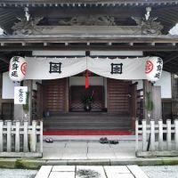 Small Temple inside the Honkakuji grounds, Kamakura., Камакура