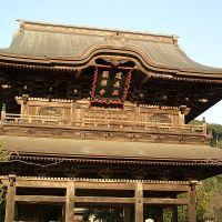 建長寺 三門, Камакура
