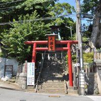 Yamakaku-Tenjin-sha  山角天神社  (2010.08.28), Одавара