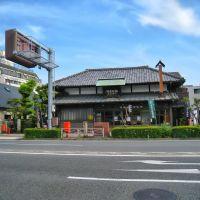 済生堂薬局小西本店, Одавара