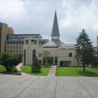 Aoyama Gakuin  University, Сагамихара