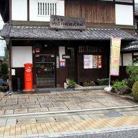 Naito Printing Company, Камеока
