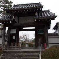 昌寿院, Камеока
