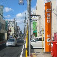 亀岡郵便局, Камеока