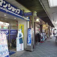 Nishi-Shijo Shopping Street in Saiin 西院・西四条商店街, Киото