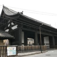 Rengeoin South Gate 蓮華王院 南大門, Киото