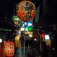 Chochin of Okonomi-Yaki (Japanese lantern for a Japanese pancake restaurant), Киото