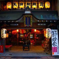 Yata Jizou-son (矢田地蔵尊), Киото
