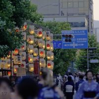 Kyoto.祇園祭(Gion-Matsuri Festival). 烏丸御池、 鈴鹿山, Киото