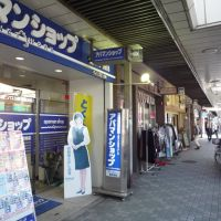 Nishi-Shijo Shopping Street in Saiin 西院・西四条商店街, Маизуру