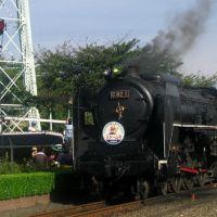 train2, Маизуру