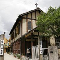京都聖三一教会, Уйи