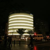Karasuma Oike street, Уйи