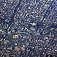 Kyoto Train Station Aerial Photo, Уйи