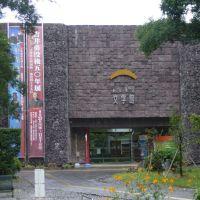 高知県立文学館, Кочи