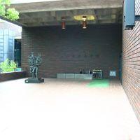 Kumamoto prefectural museum of art, 熊本県立美術館, Кумамото