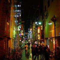 Sakaba Dori street of Kumamoto city, Кумамото
