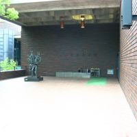 Kumamoto prefectural museum of art, 熊本県立美術館, Минамата