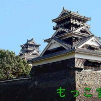 kumamoto-castie, Минамата
