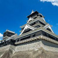 Castle Kumamoto 熊本城, Минамата