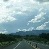 雲, Исе