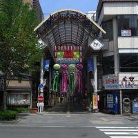 Gondo Arcade, Матсумото