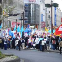 Nagano 長野 西蔵&东土耳其斯坦, Матсумото