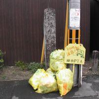 役行者誕生の碑, Нагано