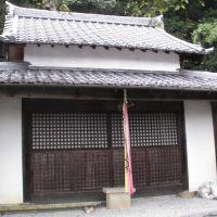 華厳寺, Нагано