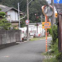 斉明天皇陵 入り口, Нагано