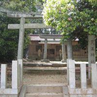 御所市冨田・天満神社, Нагано