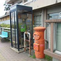 御所市役所前のポスト 2012.4.07, Нагано