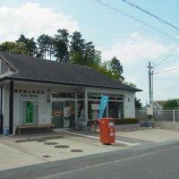 御所掖上郵便局 Gose-Wakigami post office 2012.6.14, Нагано