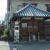 茅原バス停 Chihara bus stop 2012.6.14, Нагано