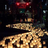 Nagano Lantern Festival  Lamp of Peace 長野灯明まつり 平和のともしび, Саку