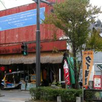 Thailand cuisine restaurant,Nagano city,Nagano pref 泰国餐厅(长野市) タイ料理店(長野市), Саку