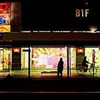 Bus stop, Саку