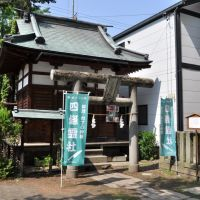 Shijōrei-sha  四条霊社  (2009.05.09), Сува