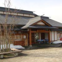 Sagae service area(寒河江サービスエリア), Исахая