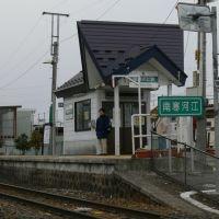 南寒河江駅 (フルーツライン左沢線), Исахая