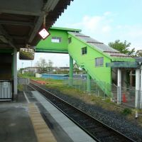羽前長崎駅, Исахая