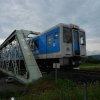 長崎鉄橋, Исахая